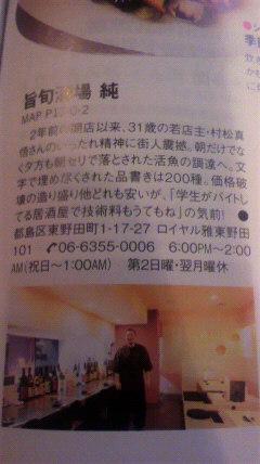 2011110222570000.jpg